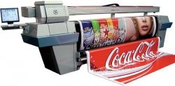 Широкоформатный принтер Gandinnovations Jeti - 3312